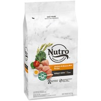 Nutro Natural Choice Wholesome Essentials Chicken, Brown Rice & Oatmeal - Adult Dog (5 lb)