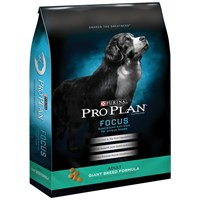 Purina Pro Plan Dog Performance 30/20 Chicken & Rice (6 lb)