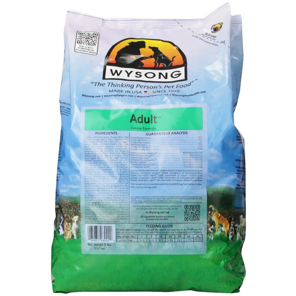 Wysong Adult Maintenance Natural Dog Food (8 lb)